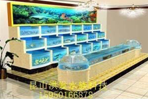 上海酒店海鲜鱼缸