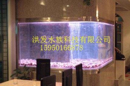 昆山定做鱼缸