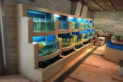 酒店海鲜缸