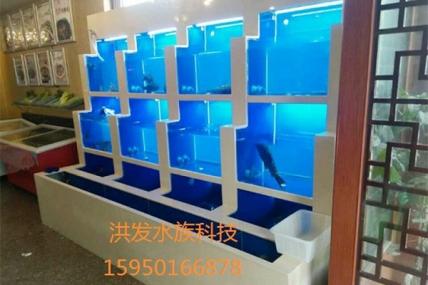 饭店海鲜鱼缸