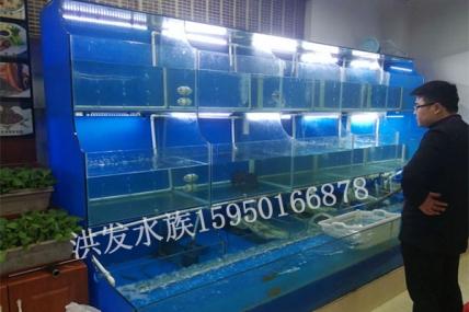 饭店酒店用海鲜池/海鲜鱼缸