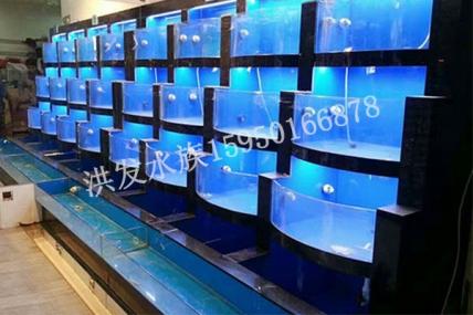 订做酒店海鲜鱼缸